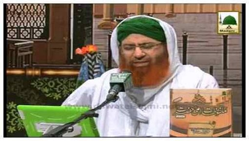 Faizan-e-Imam-e-Azam(Ep:02) - Imam-e-Azam رضی اللہ تعالٰی عنہ Kay Akhlaq