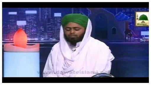 Aalam Tera Parwana(Ep:16) - Imam-e-Azam Abu Hanifa رضی اللہ تعالیٰ عنہ
