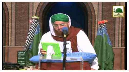 Shaban ul Muazzam Kay Fazail