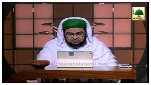 Faizan e Islam(Ep:33) - Salam-O-Musafah
