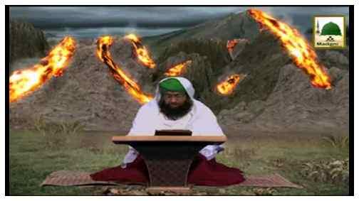 Ghazab e Ilahi(Ep:15) - Tark-e-Namaz Ki Waidain