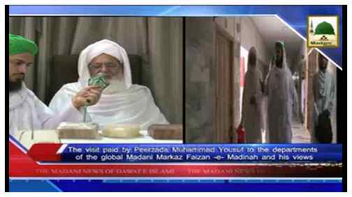 Madani News English - 09 Shaban-ul-Muazzam - 28 May