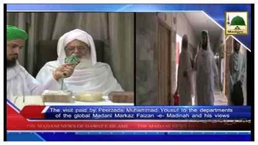 Madani News English - 09 Shaban-ul-Muazzam - 28 May