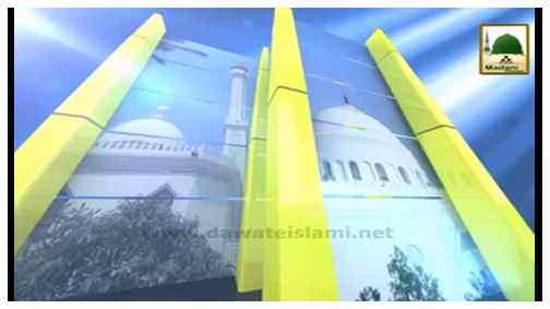 Arz e Muqaddasa(Ep:04) - Madina-e-Munawwara Ki Masjidain