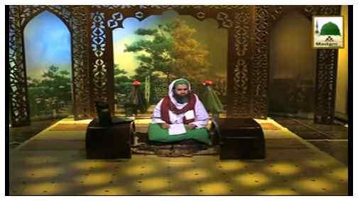 Madani Inqilab(Ep:97) - Qadir Bakhsh Attari
