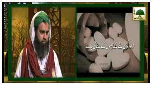 Madani Inqilab(Ep:98) - Muhammad Hasnain Attari