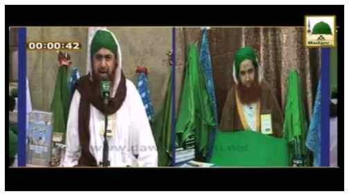 Madani Mukalima(Ep:231) - Masjid Kay Adab