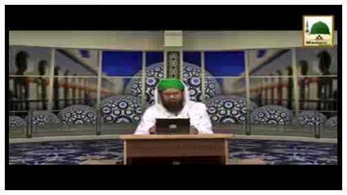Nadamat Kay Anso(Ep:12) - Aisi Babarakat Raat Magar Aah Muslimanon Ghaflat