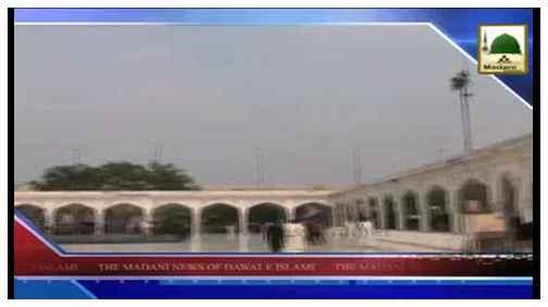Madani News English - 10 Shaban-ul-Muazzam - 29 May