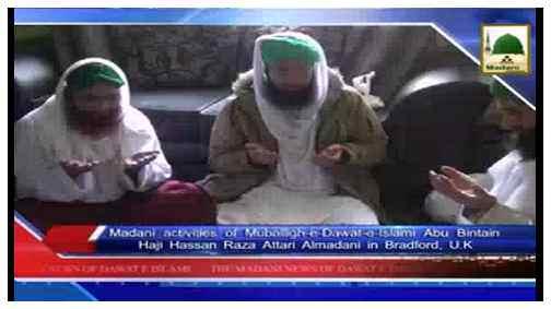 Madani News English - 16 Shaban-ul-Muazzam - 04 June