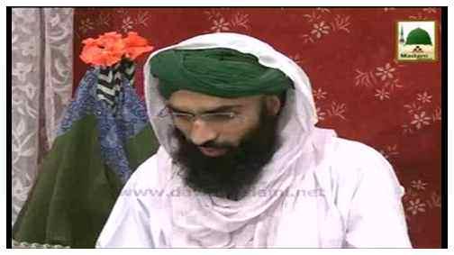 Shan e Imam e Azam Abu Hanifa رحمہ اللہ تعالٰی