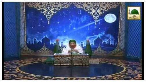 Najaat Ki Raat(Ep:06) - Wo Log Jin Ki Shab-e-Baraat Main Bakhshish Nahi Ho Gi