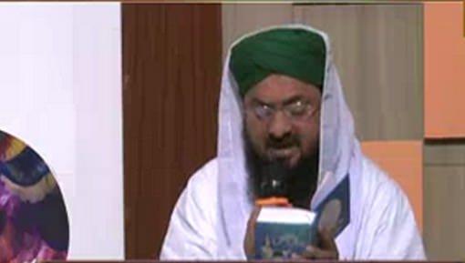 Marhaba Sad Marhaba Phir Amad e Ramazan Hai