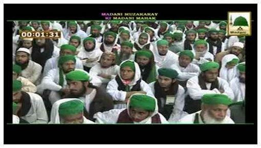 Madani News English - 18 Shaban-ul-Muazzam - 06 June