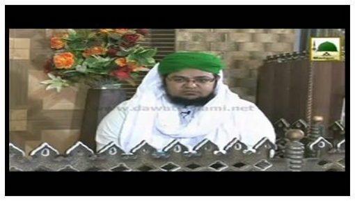 Short Clip - Talaba Yom-e-Farooq-e-Azam رضی اللہ تعالیٰ عنہ Manain