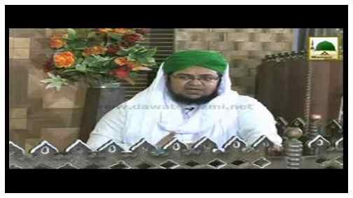 Short Clip - Farooq-e-Azam رضی اللہ تعالیٰ عنہ Ki Seerat