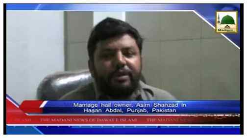 Madani News English - 20 Shaban-ul-Muazzam - 08 June