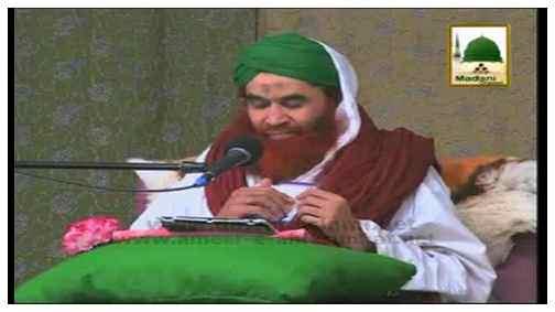 Ameer e AhleSunnat Kay Madani Phool(Ep:72) - Suwalan Jawaban - Istiqamat Kaisay Milay