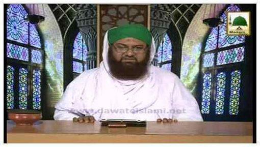 Allah Ki Nematain(Ep:26) - Quat-e-Hafiza Aik Nemat