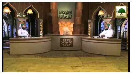 Dar-ul-Ifta Ahlesunnat(Ep:411) - Aamad-e-Ramadan