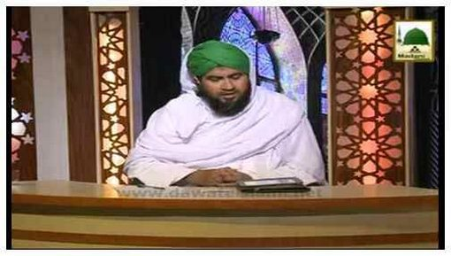 Dar-ul-Ifta Ahlesunnat(Ep:413) - Musafir Ki Namaz