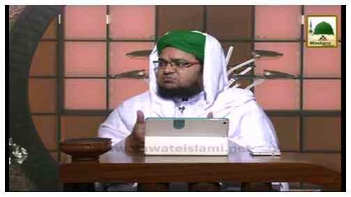 Faizan e Islam(Ep:35) - Islam Ki Bunyadi Batain