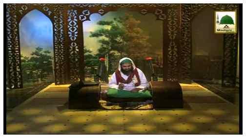 Madani Inqilab(Ep:99) - Waqar Attari