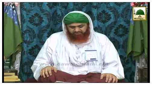 Madani Mukalima(Ep:232) - Masjid Kay Adab