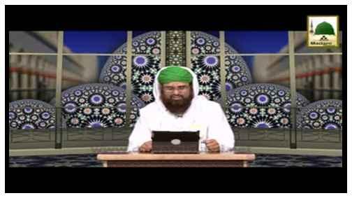 Nadamat Kay Anso(Ep:18) - Mazdoor Shahzada