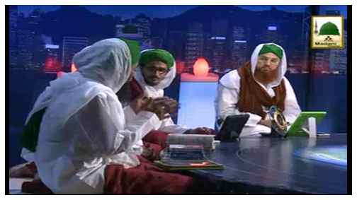 Aalam Tera Parwana(Ep:22) - Jinnat Ka Ishq-e-Rasool ﷺ