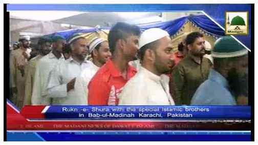 Madani News English - 25 Shaban-ul-Muazzam - 13 June