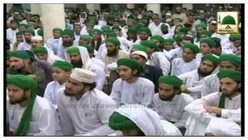 Fazail e Ramadan ul Mubarak