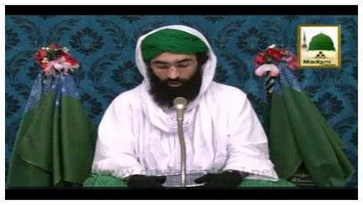 Hazrat Abu-Bakar Aur Hazrat Ali رضی اللہ تعالٰی عنھما Ki Aik Dosray Say Muhabbat