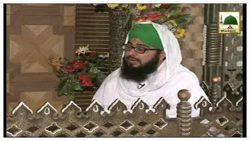 Dar-ul-Ifta Ahlesunnat(Ep:414) - Mutfarriq Masail