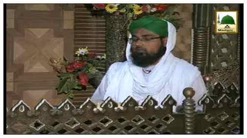 Dar-ul-Ifta Ahlesunnat(Ep:416) - Rozay Kay Ahkam