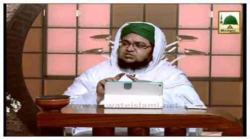 Faizan e Islam(Ep:36) - Maah-e-Ramadan Ki Khususiaat