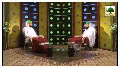 Ilm o Hikmat Ki Batain(Ep:02) - Ramadan Ka Hasil Kia Hai? - Part 01