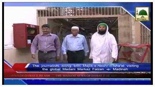 Madani News English - 27 Shaban-ul-Muazzam - 15 June