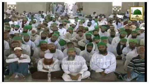 Ramadan Ki Barakatain