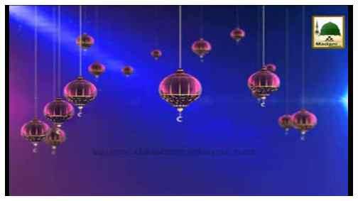 Ramazan Kesay Guzarain(Ep:01) - Ramazan Barish Ki Tarah Hai