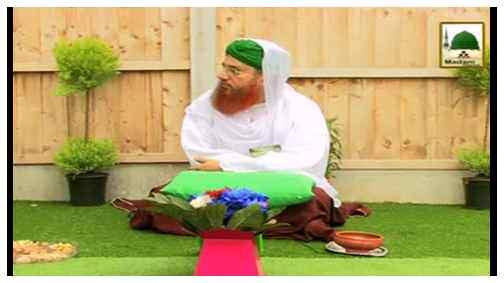 Ramazan Kesay Guzarain(Ep:02) - Musalman ALLAH عزّوجلّ Say Muhabbat Karta Hai