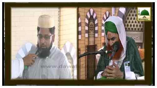 Short Clip - Roza Dar Islami Bhen Baghair Rozay Wali Ko Khana Paka Kar Day Sakti Hai?