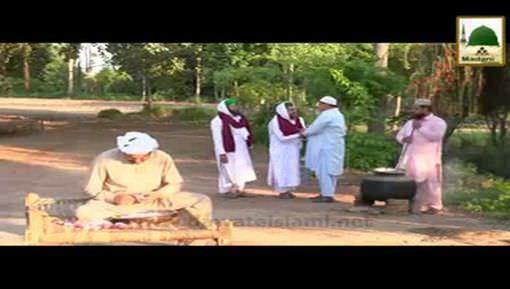 Madani Khaka - Namaz Aur Niaz