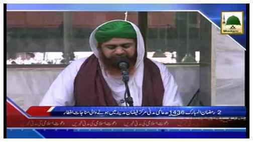 Madani Khabrain Urdu - 03 Ramadan-ul-Mubarak - 21 June
