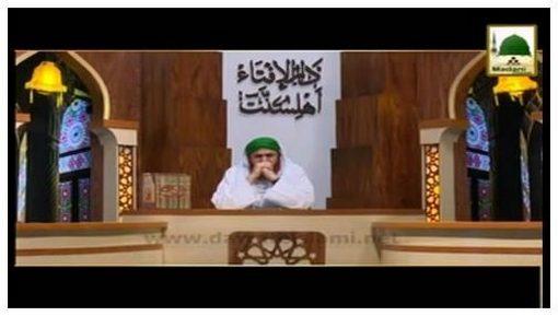 Short Clip - Islami Behnon Kay Aitekaf Main Ehtiyatain