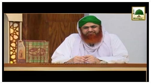 Ramazan Kay Rozon Ki Qaza Ka Hukm