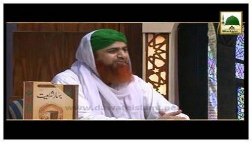 Kiya Mard aur Aurat Par Alag Alag Zakat Hai?