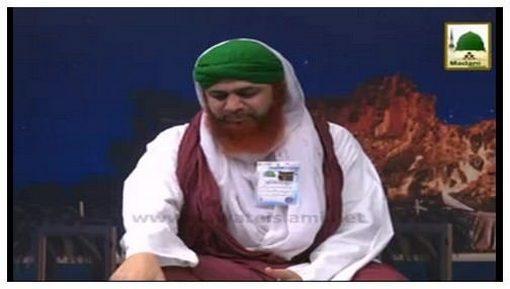 حضرت علی کرّ م اللہ وجہہ کی سیرت