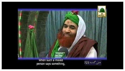 Aala Hazrat رحمۃ اللہ علیہ Ka Daman Nahi Chorain Gay