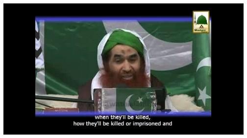 Islam Aman Ka Paigham Deta Hai